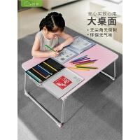 床上小书桌女多功能宿舍笔记本电脑做桌折叠小桌子