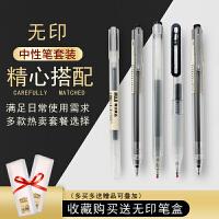 正品无印良品MUJI文具 黑笔铅笔��哩笔圆珠笔现货中性笔水笔