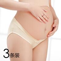 孕妇低腰内裤棉内裆怀孕期透气内衣短裤头孕产妇孕期通用