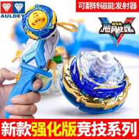 奥迪双钻飓风战魂5陀螺儿童玩具强化版竞技发光战神之翼陀罗v男孩