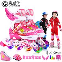 初学者溜冰鞋儿童全套装3-10岁男女旱冰轮滑鞋直排轮