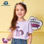 迷你巴拉巴拉女童短袖T恤年夏装新款宝宝小马宝莉打底衫t恤