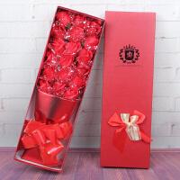 情人节促销玫瑰香皂花束礼盒生日送女友闺蜜礼品教师节送老师 18朵花束 雪纱红
