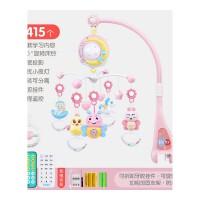 婴儿玩具0-3-6-12个月新生儿床铃音乐旋转宝宝床头摇铃0-1岁儿童节礼物