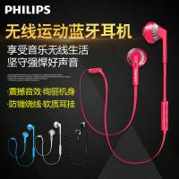 包邮支持礼品卡 Philips/飞利浦 iphonex iphone8 plus iphone7 苹果手机 三星 华为