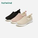 热风小清新女士套脚休闲鞋平底深口单鞋H23W9302