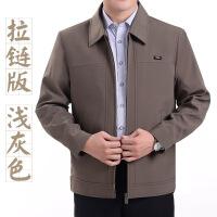 秋季中年男装上衣休闲薄款外套夹克中老年人男士夹克衫爸爸装