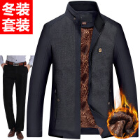 套装爸爸春秋季中年男装夹克外套加厚加绒50中老年人60秋冬装衣服