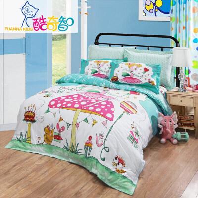 【1件8折 2件7折】富安娜出品 酷奇智可爱萌趣卡通儿童床上用品四件套 纯棉亲肤床品套件1.5米床适用