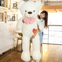 抱抱熊毛绒玩具2米抱枕布娃娃1.6睡觉送女友女孩熊熊大号熊猫公仔