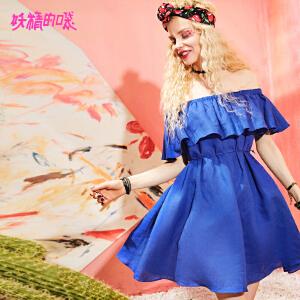 妖精的口袋一字肩荷叶边显白新款纯色chic短袖连衣裙女