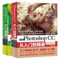 ps教程书籍 Photoshop教程书ai教程 Illustrator CC 图像处理图片抠图调色psCC2017*美