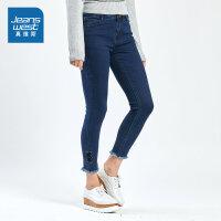 [3折到手价:43.9元]真维斯女装 冬装 弹力混纺轻底牛仔长裤