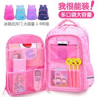 可爱女孩儿童书包女小学生三到六年级一四2019新款韩版轻便孩女童