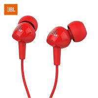 【当当自营】JBL C100SI 红色 超轻盈入耳式耳机 耳麦 苹果 安卓通用耳机 游戏耳机