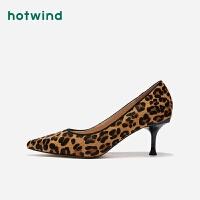 【限时特惠 1件4折】热风春新款女士潮流时尚细高跟鞋浅口休闲单鞋H04W9103