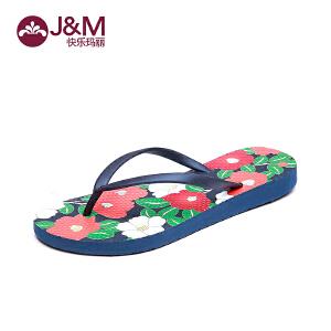 JM快乐玛丽人字拖女夏季时尚夹趾花朵休闲女沙滩凉拖鞋T1026W