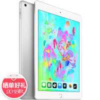 苹果Apple 2017新款iPad 32G WLAN版 9.7英寸平板电脑 Air2升级版(Retina显示屏/A9芯片/800万像素摄像头/指纹识别)