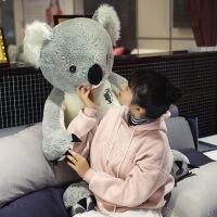 六一儿童节520超大号韩国考拉公仔毛绒玩具礼物情人节玩偶课女生抱着睡觉布娃娃520礼物母亲节
