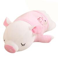 毛绒公仔娃娃送女生 抱着睡觉娃娃新年猪年礼物猪公仔抱枕圣诞玩偶女生可爱女毛绒玩具