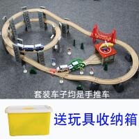 木质轨道车玩具男孩电动木头拖马斯小火车儿童火车轨道积木34 官方标配