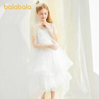 【3件5折价:240】巴拉巴拉儿童连衣裙女大童裙子童装夏小礼服