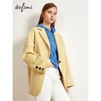 伊芙丽冬装新款毛呢外套宽松时尚羊毛双面呢子大衣女