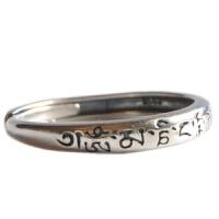 手工六字真言男女款开口925银尾戒食指戒指