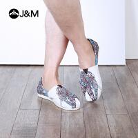 jm快乐玛丽2018春季平底套脚舒适涂鸦个性平底帆布鞋男鞋子61892M