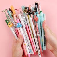 40支中性笔黑色0.38mm韩国女生可爱创意小清新水笔学生用碳素水性笔签字笔初中生简约圆珠小学生文具套装