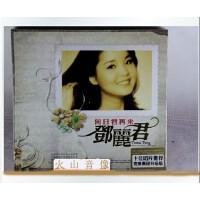 原�b正版 �典唱片 黑�zCD ���君:何日君再��(CD黑�z升�版)