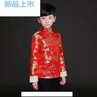 男童唐装套装龙袍复古中国风男宝宝周岁礼服花童主持人演出服