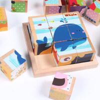 儿童3D立体拼图木质积木六面画9粒制早教益智幼儿园456岁宝宝玩具
