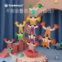 特宝儿指尖大力士叠叠乐人偶积木平衡叠叠高儿童益智玩具桌面游戏包邮