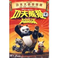 功夫熊猫(DVD+专属熊猫公仔)