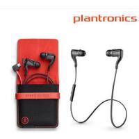 Plantronics/缤特力 BackBeat Go 2豪华版音乐运动 蓝牙耳机 线控
