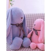 兔子毛绒玩具垂耳兔公仔布娃娃懒人睡觉抱枕女孩公主生日礼物女生