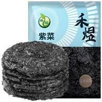 禾煜六�水紫菜干�50g 紫菜��原料�^水紫菜包�蛋花�� 干海苔