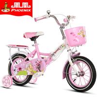 儿童自行车单车宝宝小孩男女小孩脚踏车折叠16/12寸