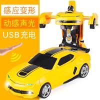 充电动遥控车玩具车男孩礼物 儿童玩具感应变形遥控汽车金刚机器人