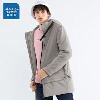 真维斯男装 2019冬季新款 时尚舒适连帽净色间棉外套