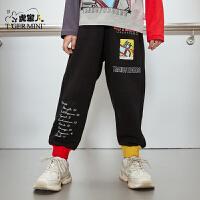 【任选专区3件149元】男童长裤春秋外穿2021洋气款儿童休闲运动长裤潮