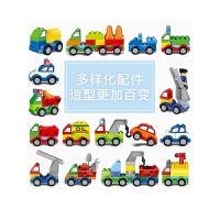大颗粒拼装玩具百变汽车1-2-3-6周岁儿童拼插塑料积木