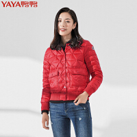 鸭鸭(YAYA)2018新款轻薄羽绒服女短款简约韩版修身防钻绒设计潮B-58250