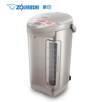 ZOJIRUSHI/象印 CV-DSH50C电热水瓶5L家用不锈钢保温烧水电热水壶 原装进口