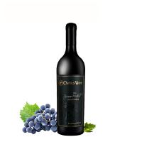 宝树行 凯宝利里帕索2016年红葡萄酒750ml 干红葡萄澳大利亚原瓶进口红酒