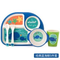 宝宝餐盘婴儿分格饭碗叉竹纤维儿童餐具套装辅食