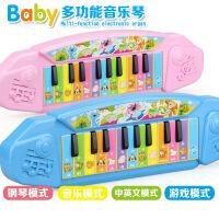 哈比比玩具  4024儿童迷你电子琴玩具乐器仿真多功能音乐器材早教益智小钢琴