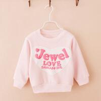 小童卫衣新款女童卫衣春款宝宝卫衣儿童圆领卫衣春装婴儿卫衣