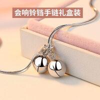 925银手链女银铃铛手镯韩版简约学生手环饰品情人节礼物送女友